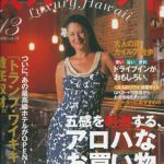 Luxury Hawaii magazine